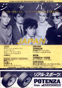 Japanese tour advert